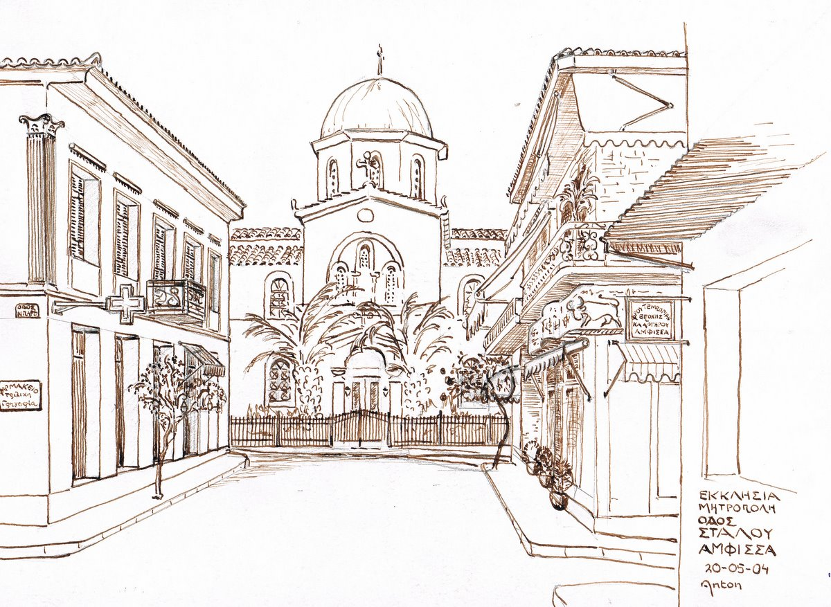 <em>Amfissa Ecclesia Metropolis 2004</em> | pen-and-ink drawing on paper | 21 × 28 cm