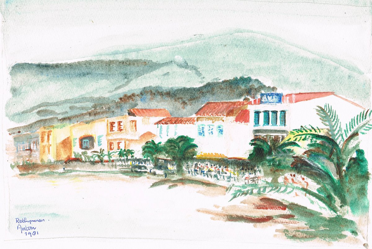 <em>Rethymnon 1981</em> | acrylic paint on paper | 19 × 27 cm